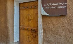 Saudi Arabia, Ushaiger Historical village