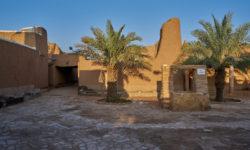 Saudi Arabia, Shaib Al Fargh, Heritage