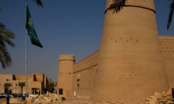 Saudi Arabia, Riyadh, Masmak Fortress